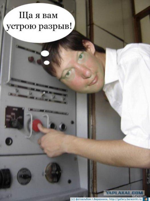 гей знакомства в к-уральском