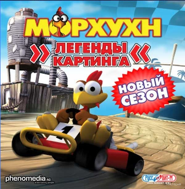 Автоматы gamitator игровые