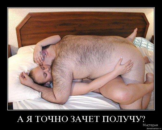ru-porno-kopilka