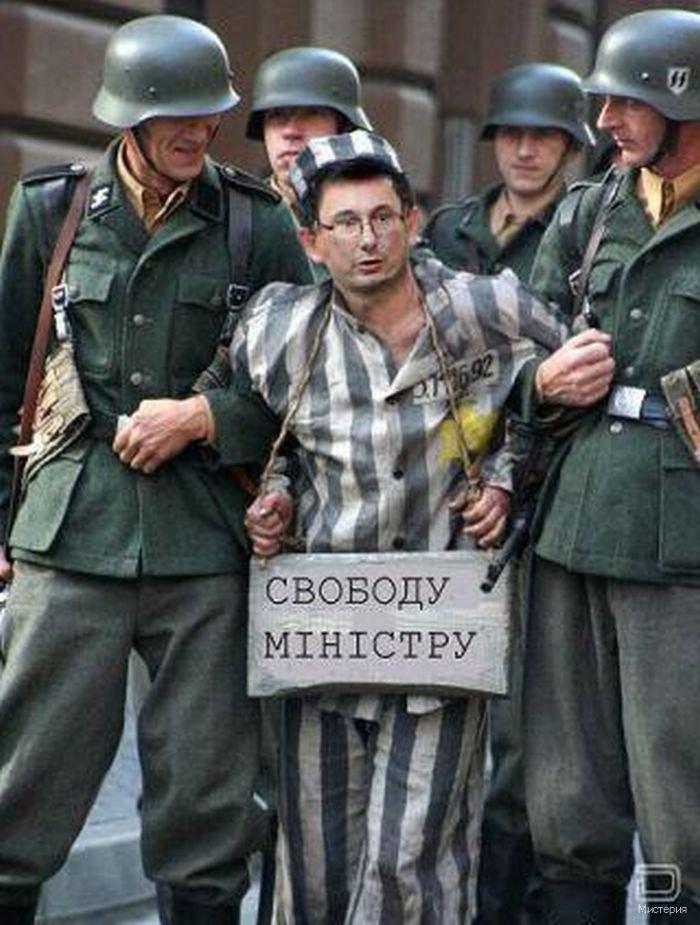 Свободу украини фото 20 фотография