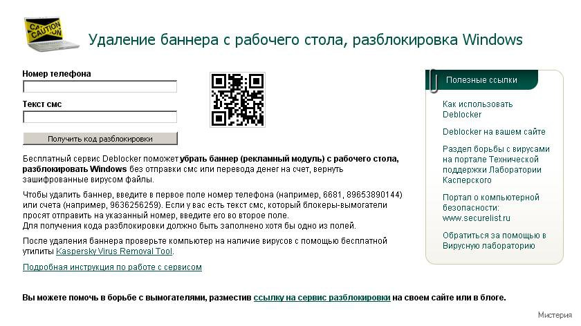 Http://supportkasperskycom/no/images/kms9sym_7016_003_en90-124899png