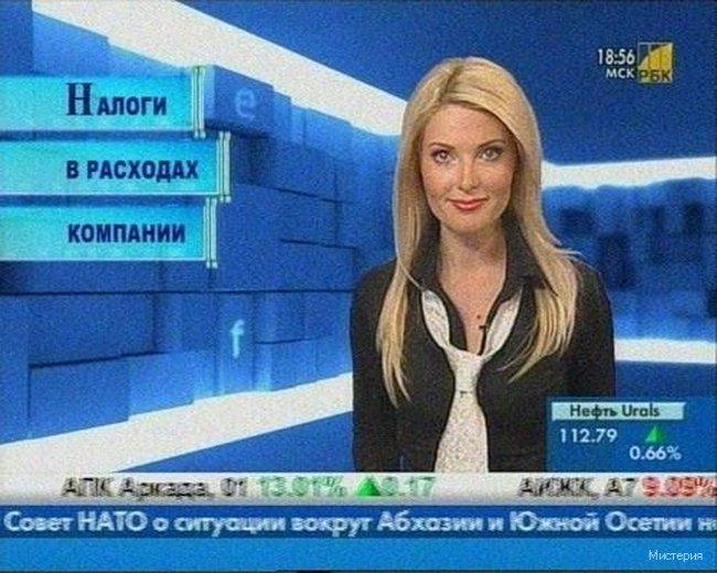 телеведущие женщины россия 24 фото