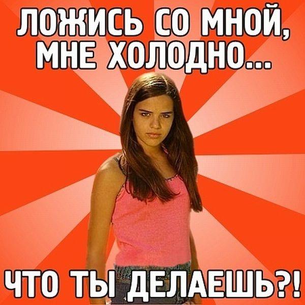 Секс фот девчка 15 фотография