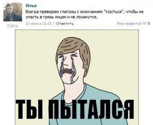 http://misteriya.com/uploads/posts/2013-06/thumbs/1372266317_pordborka_35.jpg