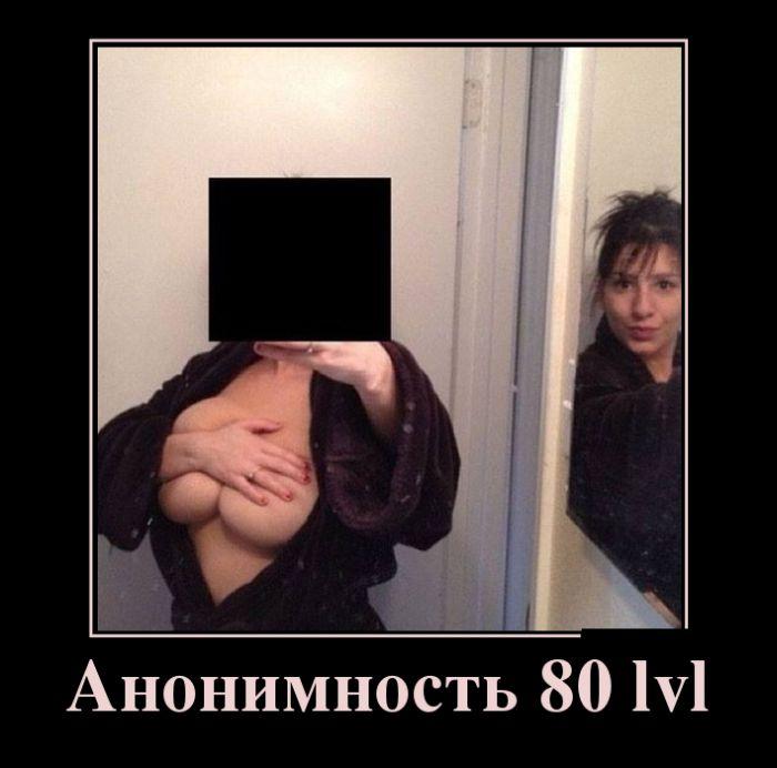 фото девушек 20 летних полненьких