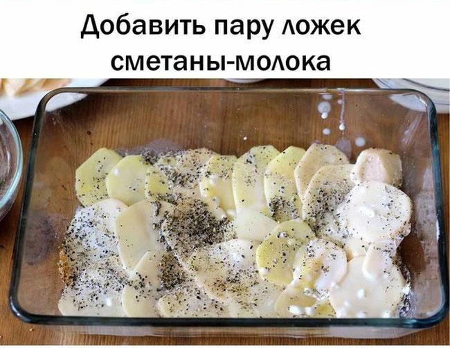 Как приготовить что-нибудь вкусненькое в домашних условиях и быстро