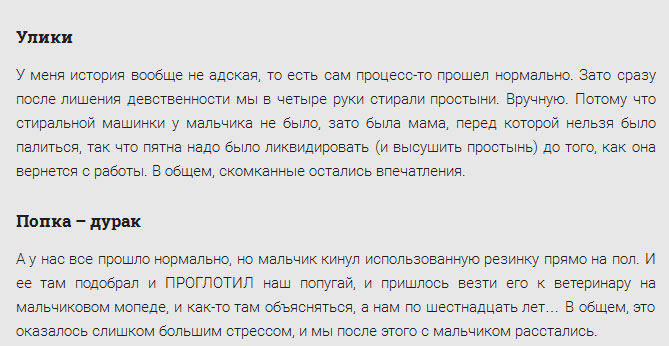 devushki-obnazhennie-i-seksualnie