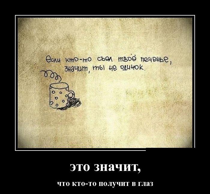 Россия на лондонском аукционе Christie's продала картину Айвазовского из оккупированного Крыма, - СМИ - Цензор.НЕТ 6686